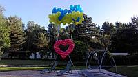 Сердце из гелиевых шаров