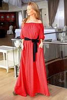 Длинное платье х8020, фото 1