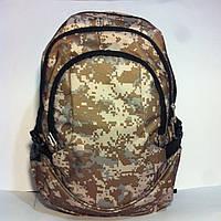 Рюкзак большой камуфляжный (камуфляж 1)