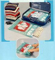 Вакуумные пакеты для хранения вещей 60х80