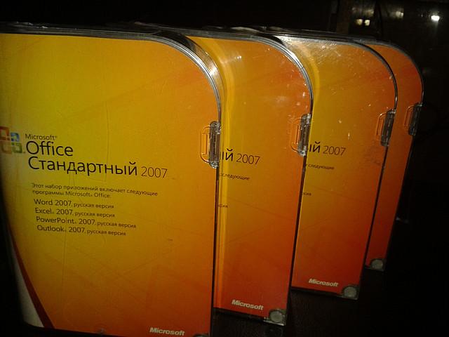 Microsoft Office 2007 Стандартный Win32 Russian CD, 021-07764, BOX