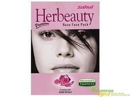 Маска для лица «Роза», 100 грм. Sahul. Сохраняет кожу лица свежей, молодой и очаровательной