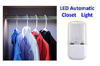 Мини светильник LED Automatic Closet Light YL-358
