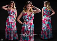 Платье Портофино р3007, фото 1