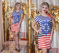 Платье дг р2885/6, фото 1