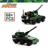 Конструктор танк Kazi 80003