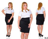 Платье верх цветной юбка черныя