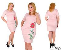 Платье женское мак