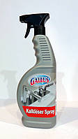 """Спрей""""Gallus"""" для снятия налета и ржавчины 650 мл"""