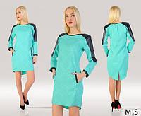 Платье женское узор с кожаными вставками