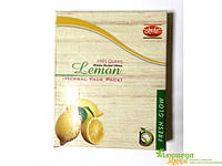 Маска для лица травяная Лимон Кхади.Маска Подходит для проблемной, жирной и комбинированной кожи.