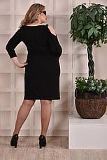 Черное платье-футляр больших размеров 0217, фото 3