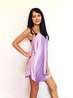 Ночная сорочка, пеньюар атлас, цвет сиреневый, размеры от 40 до 48. Оптом и в розницу. Украина.