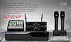 AST-50 VIP комплект профессиональной караоке-системы