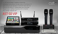 AST-50 VIP комплект профессиональной караоке-системы, фото 1