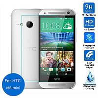 Защитное стекло TG Premium Tempered Glass 0.26mm (2.5D) для HTC One M8 mini (One mini 2)