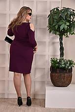 Платье-футляр больших 60+ размеров 0217 слива, фото 3