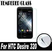 Защитное стекло TG Premium Tempered Glass 0.26mm (2.5D) для HTC Desire 320