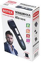 Машинка для стрижки волос ROTEX RHC150-S, фото 3