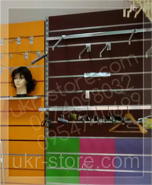 Экономпанели - Экспопанели- Торговое Оборудование Для Магазина Одежды