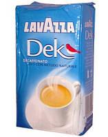 Кофе Lavazza молотый Dek Без кофеина, 250г