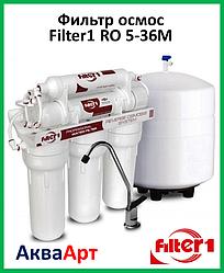 Фильтр осмос Filter1 RO 5-36M