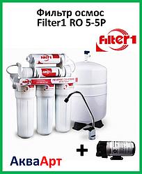 Фильтр осмос Filter1 RO 5-5P