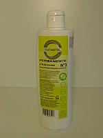 Лосьон для химической завивки № 3 (для осветленных и испорченных  волос)  500 мл.