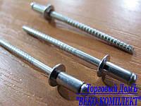 Заклепка нержавеющая сталь 3,2 х 6 мм Италия (100 штук)