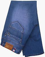 Джинсы мужские голубые большие размеры.
