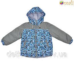 Куртка «Машинки» Omali
