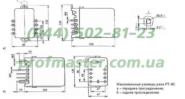 РТ-40 реле тока