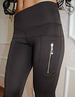 Леггинсы-брюки Стрелка 2 змейки, фото 1