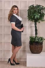 Офисное платье больших размеров 0225 серое, фото 2