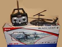 Вертолет с гироскопом, на радиоуправлении аккумуляторный