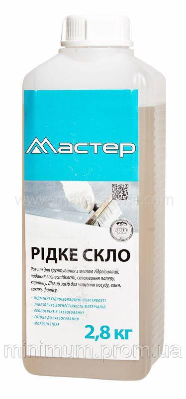"""Мастер """"Рідке скло"""" добавка к бетону, 2,8 кг"""