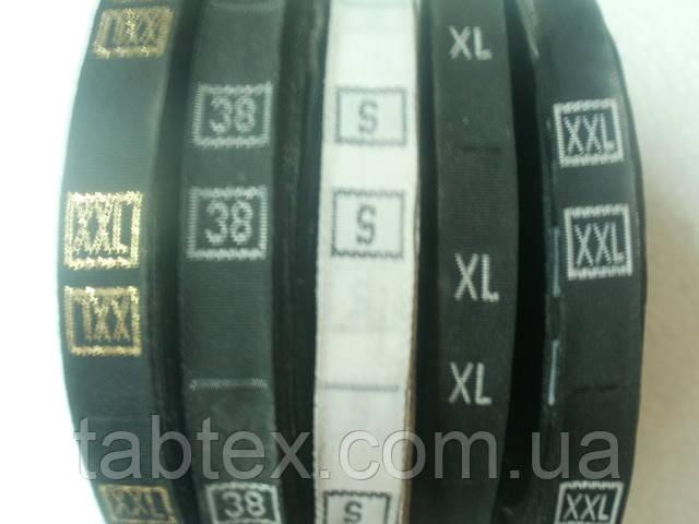 Размерник № 38(720шт) для одежды вышивной черный
