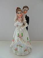 "Фигурка ""Жениха и невесты"" 12.5 см (арт.11802)"