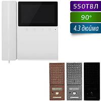 Комплект видеодомофона CDV-43K+DRC-4CPN2