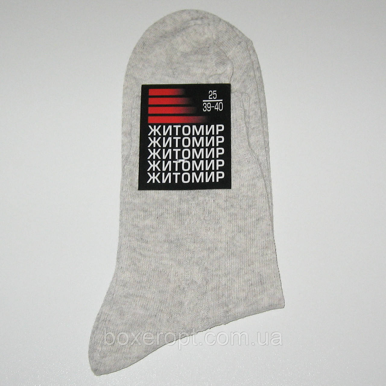 Мужские носки Житомир - 5.50 грн./пара (гладь, серые)