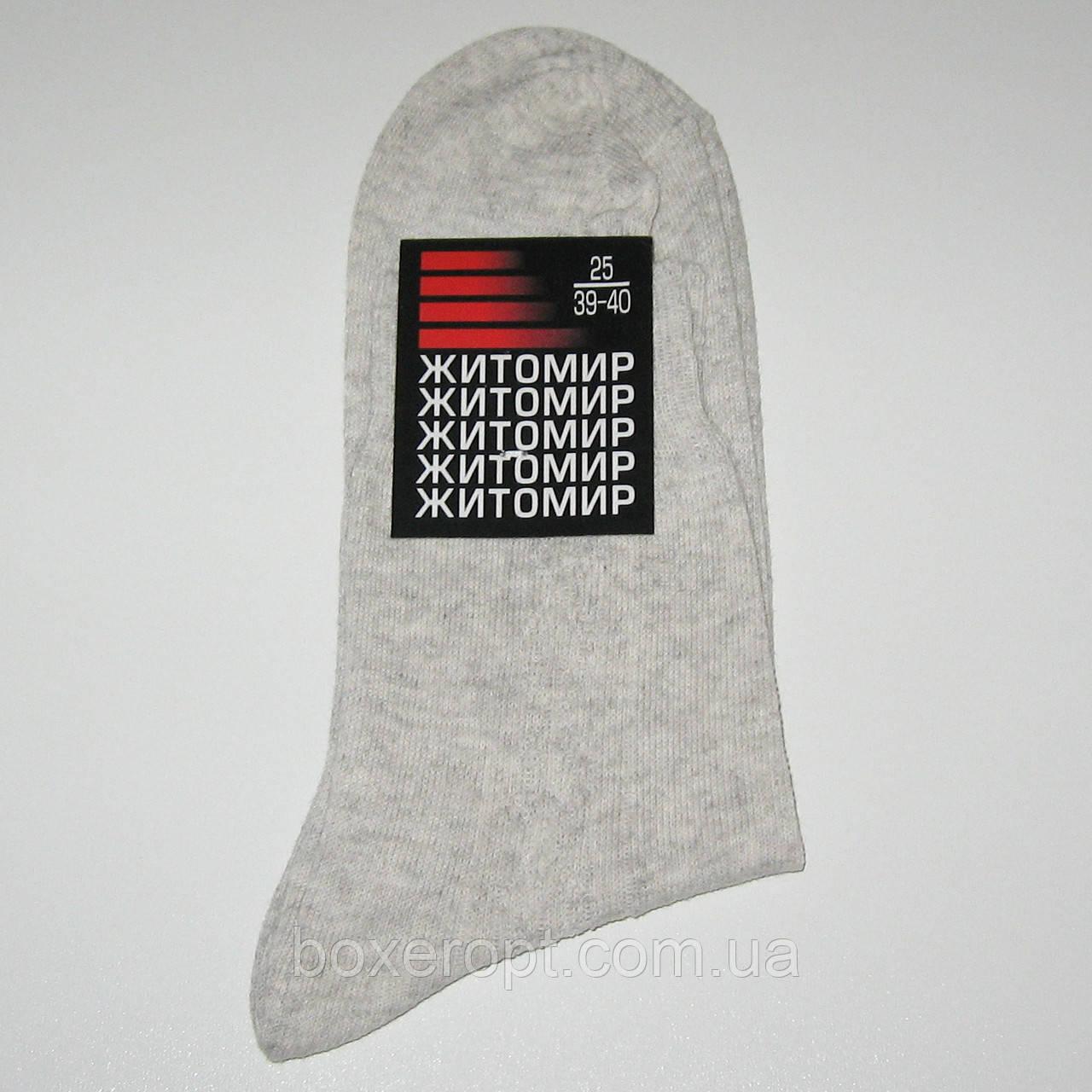 Мужские носки Житомир - 5.00 грн./пара (гладь, серые), фото 1