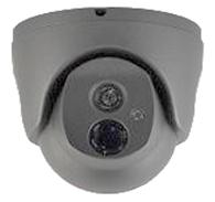 Видеокамера  Atis AD-700IR-20-O/3,6
