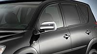 Хром накладки на зеркала Toyota RAV4 2006-2010