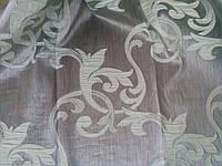 Ткань для штор Sofi жардин 00, фото 1