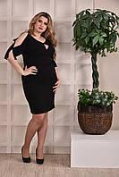 Черное платье-футляр больших размеров 0229