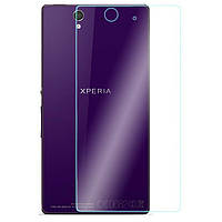 Защитное стекло Premium Tempered Glass 0.26mm (2.5D) для Sony Xperia Z C6603 L36h Back