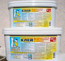 Клей для склополотна ГРАНД, 10 кг