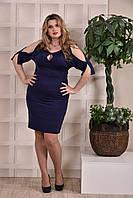 Платье-футляр больших размеров 0229 синее