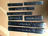 Накладки порогов Navara 2005-2015