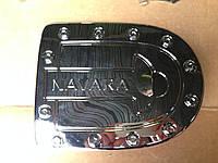 Хром лючка бензобака Navara D40 2005-2015